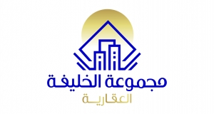 El Khalifa group Logo