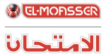 Jobs and Careers at El-Moasser Books Egypt