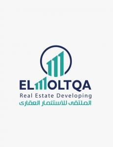 El Moltqa Logo
