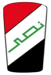 El Nasr Automotive Manufacturing Company Logo