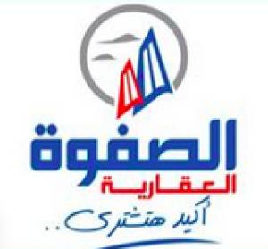 Safwa Real Estate Logo