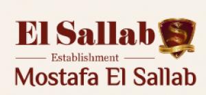 El Sallab Logo
