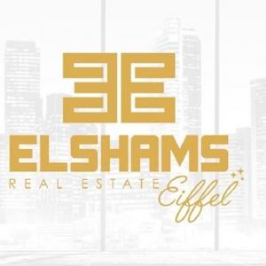 El Shams Real Estate Logo