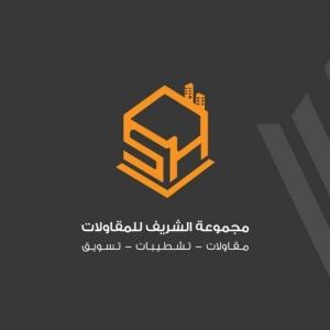 El Shereef  Logo