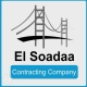 Jobs and Careers at El-Soadaa Contracting Company. Egypt