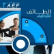 Jobs and Careers at El-Taef Egypt