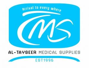 El Tayseer Logo
