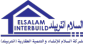 Accountant - Alexandria at El Salam Interbuild