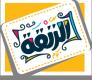 Jobs and Careers at ElZanqa.com Egypt