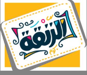 ElZanqa.com Logo
