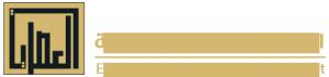 El Asreya for Real Estate Development Logo