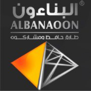 Elbanaoon Logo