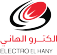 Human Resources Officer at Electro Elhany