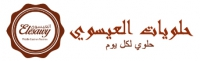 Jobs and Careers at Elesawy Pastries Egypt