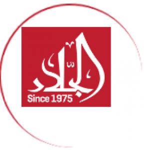 Elgallad Furniture Logo