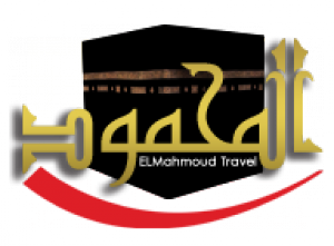Elmahmoud Travel Logo
