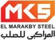 Jobs and Careers at ElmarakbySteel Egypt