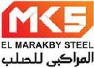 ElmarakbySteel Logo