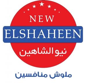Elshaheen Center Logo