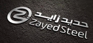 Elzayed Steel Logo