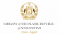 Chef at Embassy of Islamic Republic of Afghanistan