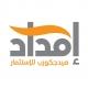 Accountant - Construction Company