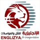 Jobs and Careers at Englizya for public transportation Egypt