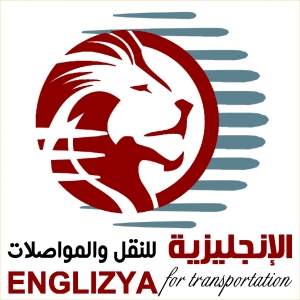 Englizya for public transportation  Logo