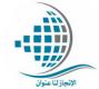 Front Office Coordinator (Fluent English)