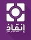 Jobs and Careers at Enkaaz Egypt