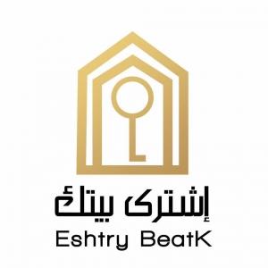 Eshtry Betak Logo