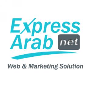 Express Arab Logo