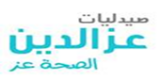 Jobs and Careers at Ezz Eldeen Pharmacy Egypt