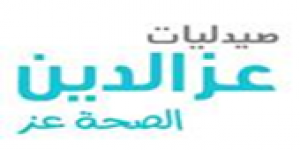 Ezz Eldeen Pharmacy Logo