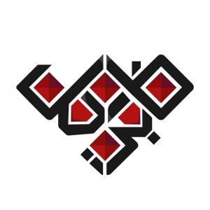 Fabrika Centre Logo