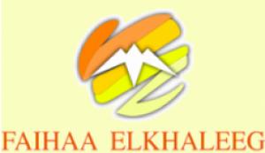 Faihaa ElKhaleeg Logo