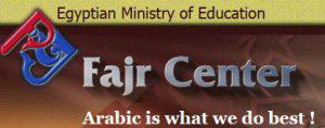 Fajr Center Logo