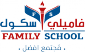 English Teacher - Tanta at Family School