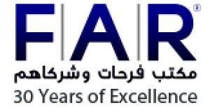 Farahat & Co Logo