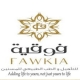 Jobs and Careers at Fawkia Hospital Egypt