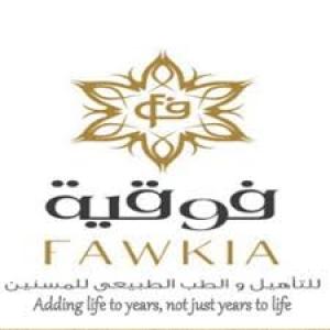 Fawkia Hospital Logo