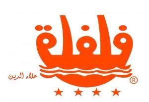 Felfela Restaurant Logo