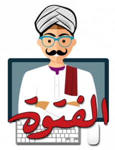Fetewa.com Logo