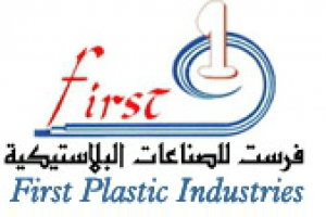 First For Plastic Industry Logo