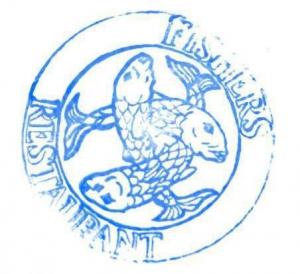 Fishers Restaurant  Logo