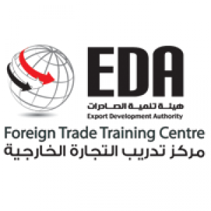 Foreign Trade Training Center  Logo