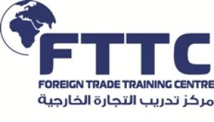 Foreign Trade Training Center  Logo