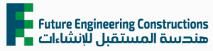 Future Engineering For Construction Logo