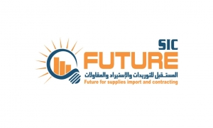 Future For General Supplies & Importing and Subcontracting Logo