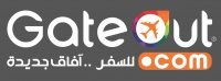 Jobs and Careers at GateOut Travel & Tours Egypt